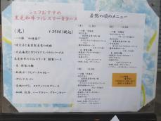 2011_0630(019).jpg