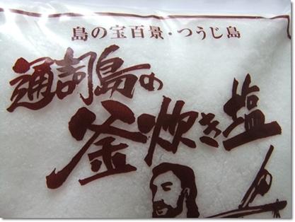 2011_0812(001).jpg