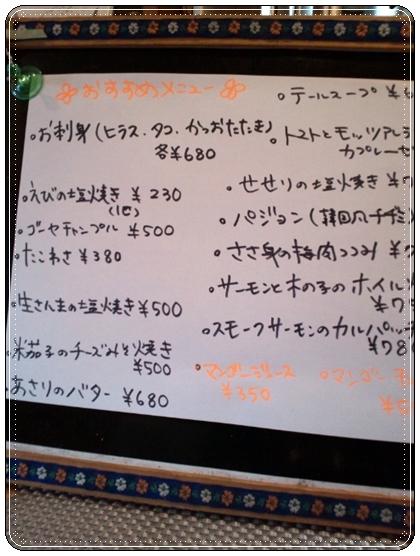 2011_0819(004).jpg