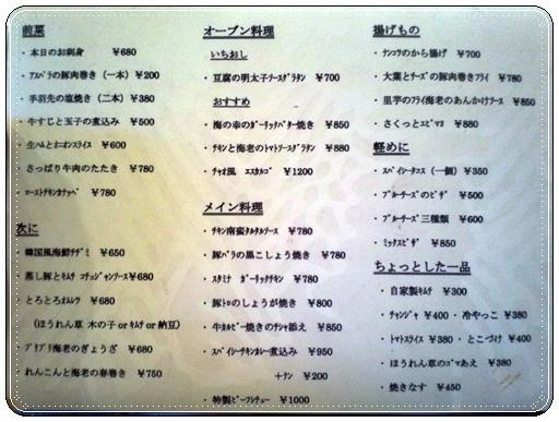 2011_0819(006).jpg