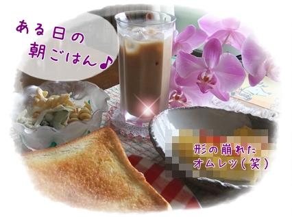 2011_0822(002).jpg