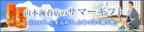 idx_bn_11cyugen_over.jpg
