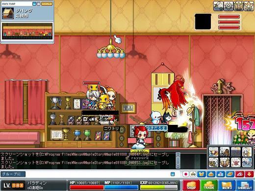 Maple091008_040856.jpg