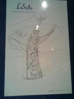 太陽の塔初期イメージ