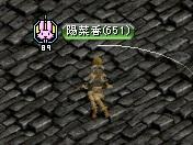 陽菜香Lv651記念