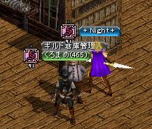 夜さん(紫)