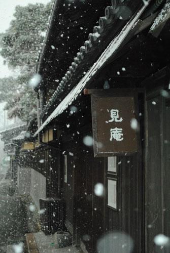 雪2012