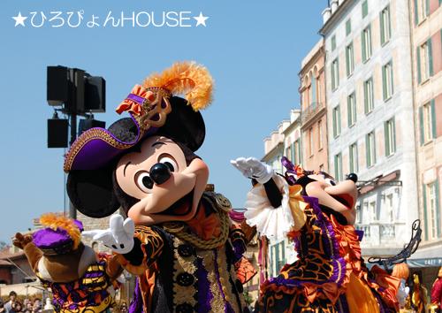 マウスのミッキー