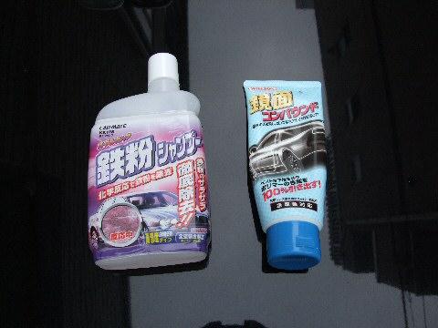 CAR09.jpg