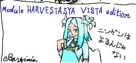havestarsya.jpg