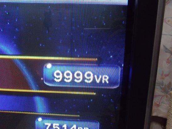 9999999999