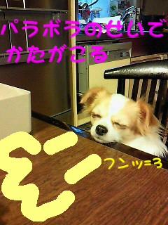 鈴 ふん=3