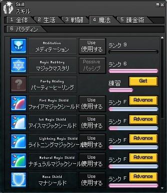 mabinogi_2009_11_21_010.jpg
