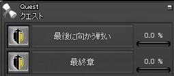 mabinogi_2009_11_21_013.jpg