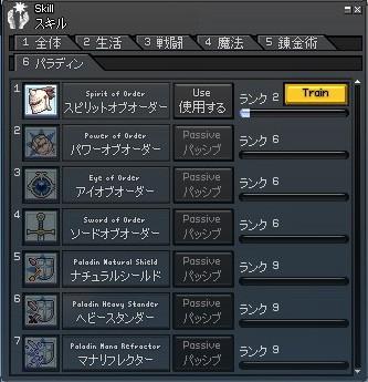 mabinogi_2009_11_21_014.jpg