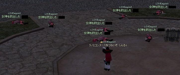 mabinogi_2009_12_01_006.jpg