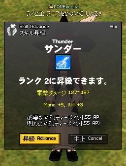 mabinogi_2009_12_05_012.jpg