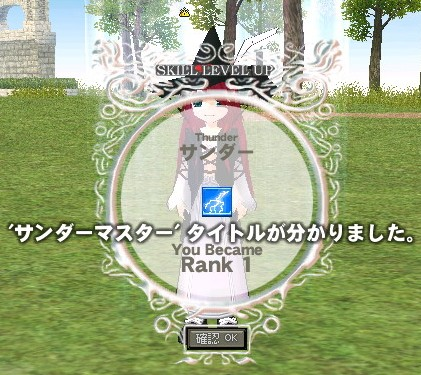 mabinogi_2009_12_16_003.jpg