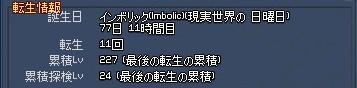 mabinogi_2009_12_27_004.jpg