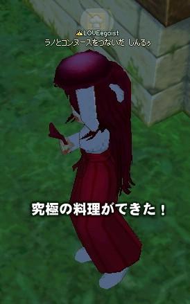 mabinogi_2010_01_01_003.jpg