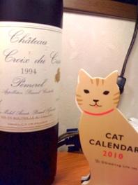 猫とワイン