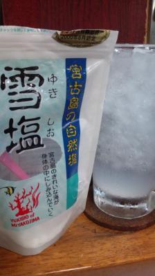 yukisio