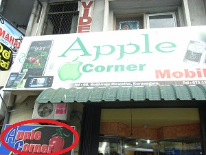 apple coner