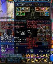 WS000002_20091029204707.jpg
