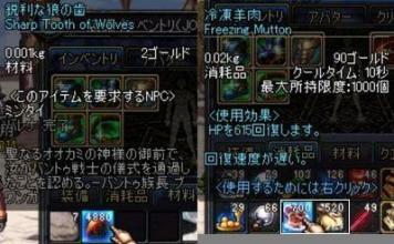WS000005_20091110120536.jpg