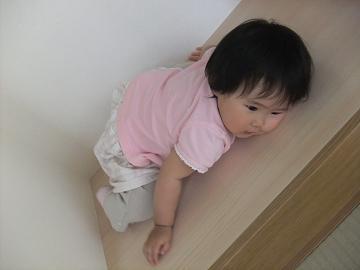 妃咲寝転ぶ