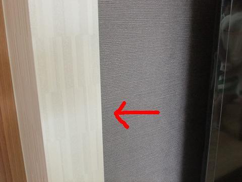 テレビ 袖壁②