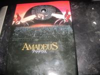 アマデスス