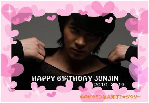 JUNJIN BIRTHDAY