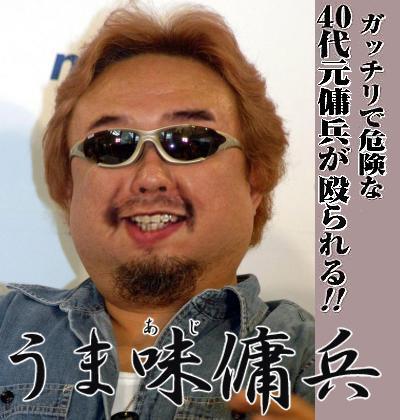 2009121301.jpg