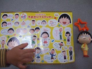 2009_1005悠希0006