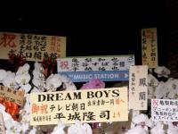 090920帝劇ロビー3
