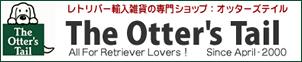 OttersTailLogo