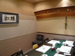 加賀料理「大志満」1
