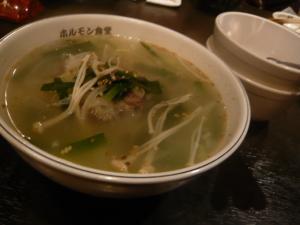 新宿「ホルモン食堂」6