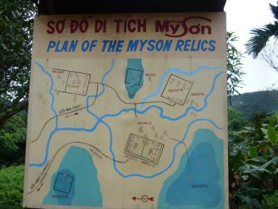 ミーソン遺跡ツアー6