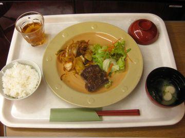 12日夕食