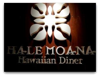 HALE MOANA