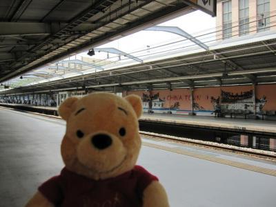 JR石川町駅にて