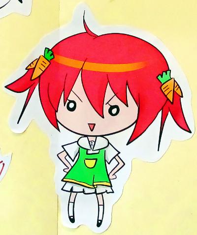 shii chan