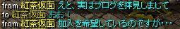 RedStone 11.05.13[01010]