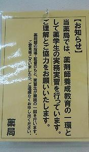 120125_1526~01