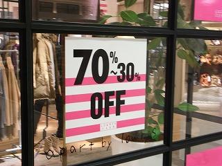70%オフ~!!