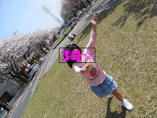 何故か踊る3号☆