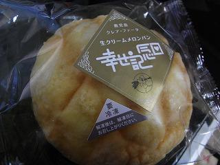冷やしメロンパン
