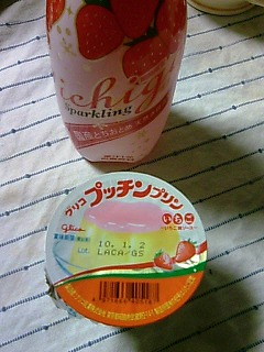 s-ぷっちんいちご1